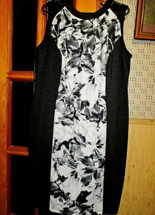 Платье 54-56 р.