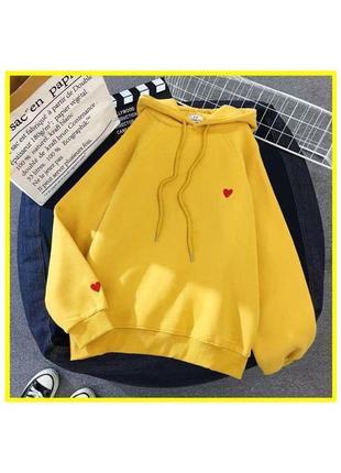 Женское худи с сердечком желтое oversize оверсайз желтая кофта-толстовка-батник