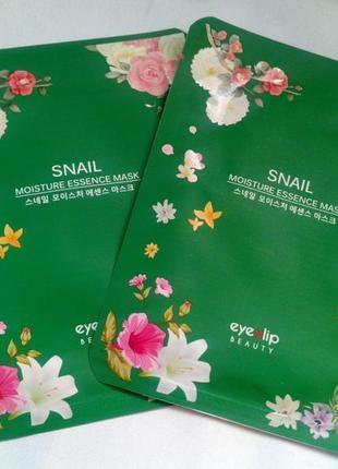 Корея,маска тканевая с муцином улитки