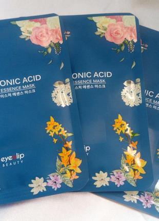 Корея, маска тканевая с гиалуроновой кислотой