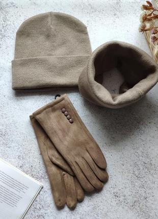 Бежева шапка, хомут і перчатки комплект