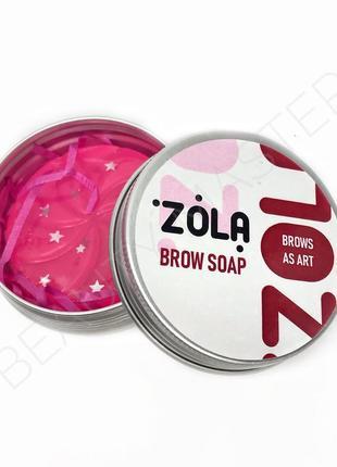 Мыло для фиксации бровей zola