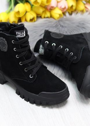 Ботинки замшевые, ботинки зимние