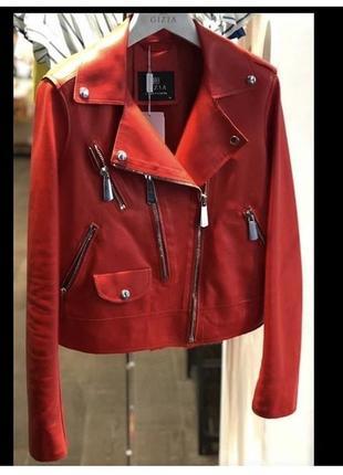 Gizia кожаная куртка