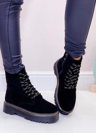 Ботинки (зима - эко мех) черные замшевые