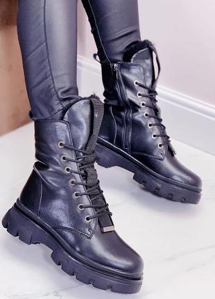 Ботинки (зима - эко мех) черные натуральная кожа