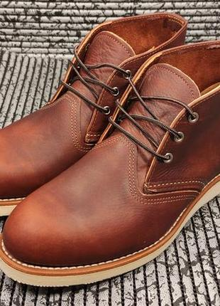 Ботинки red wing heritage work chukka, оригинал, 43рр - 27.5-28см