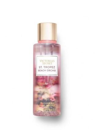 Спрей для тіла victoria's secret lush coast fragrance mist st. tropez beach orchid.