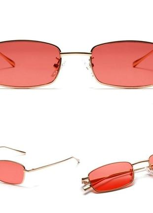 Последние 💥💥💥стильные маленькие прямоугольные солнцезащитные очки