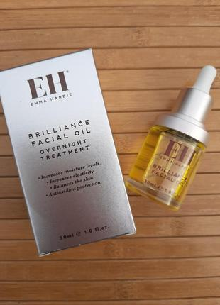 Emma hardie brilliance facial oil, масло для лица