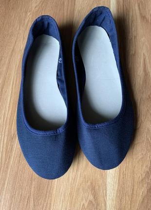 Балетки тканевые темно-синие