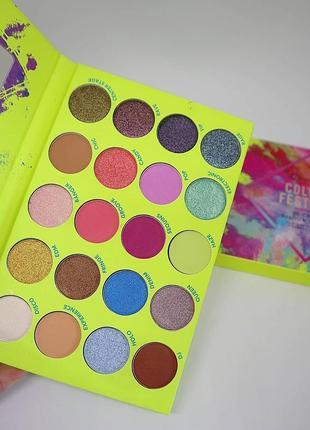 Палетка тіней colour festival bh cosmetics