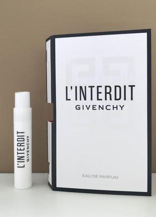 Givenchy l'interdit eau de parfum парфюмированая вода пробник