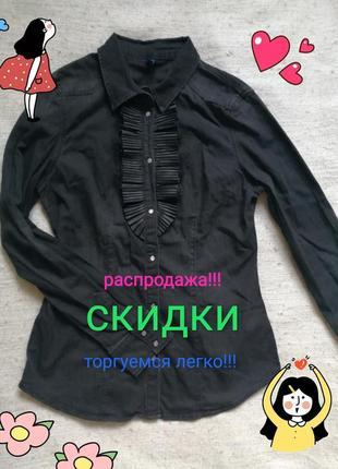 Красивейшая рубашка liu jo
