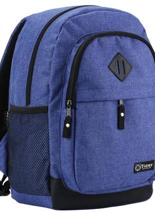 Рюкзак tiger blue 024