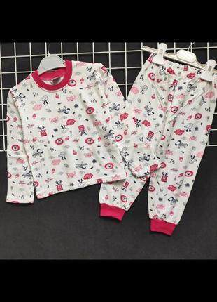 Пижама на байке