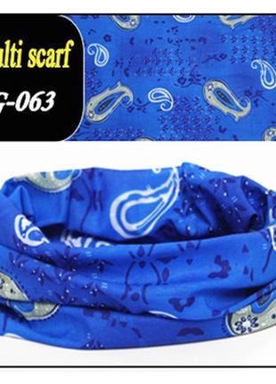 Синий бафф, баф, шарф, бандана для спорта
