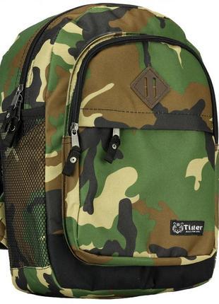Средний рюкзак  tiger хаки
