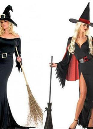 Костюм ведьмочки продажа