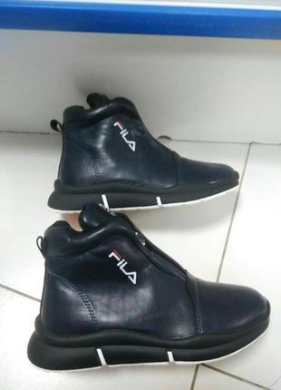 Ботинки фірми bessky кроси-черевички