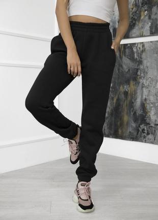 Черные спортивные брюки на флисе