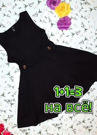 🌿1+1=3 фирменное черное плотное платье сарафан с юбкой плиссе h&m, размер 42 - 44
