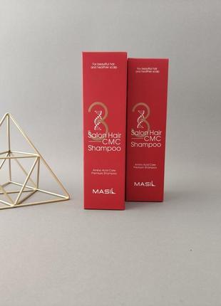 Восстанавливающий шампунь с аминокислотами masil 3 salon