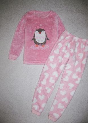 Теплая пижама 10-11лет