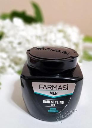 Гель для волос farmasi men hair styling