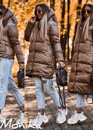 Зимняя куртка хит мастхев трансформер куртка-трансформер длинная короткая зимняя беж мокко