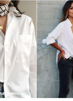 Белая базовая рубашка унисекс мужская arthurs cours