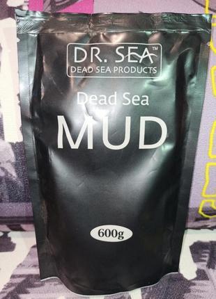 Минеральная черная грязь мертвого моря (израильская косметика)