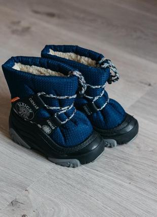 Зимові черевички demar