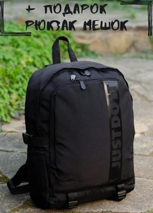 Рюкзак городской спортивный мужской женский под ноутбук черный
