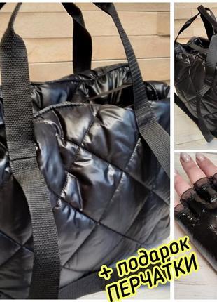 💥👍🔥стёганая сумка#дутики 🌋