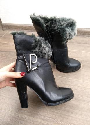 Сапоги сапожки ботинки черные