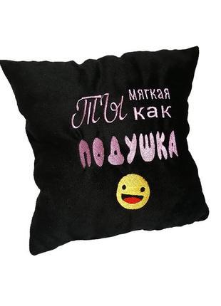 Черная подушка с надписью