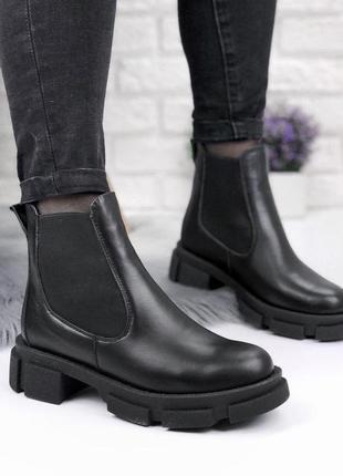 Стильные демисезонные ботинки челси из натуральной кожи