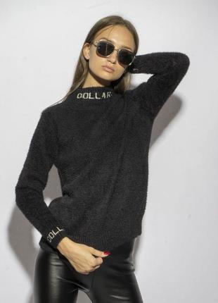Модный свитер с надписями на воротнике 120pfa374157
