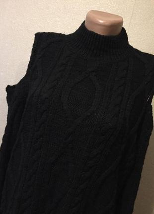 Гольф свитер вязаный с открытыми плечами