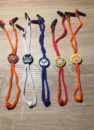 Ремешек-шнурок держатель для маски