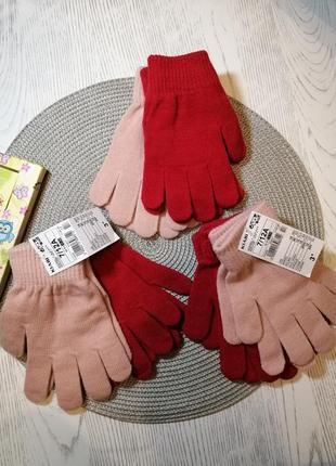 Комплект перчаток