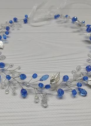 Венок из бусин украшение в синем цвете комплект украшений