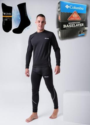 Мужское термобелье в фирменной коробке columbia + термо носки