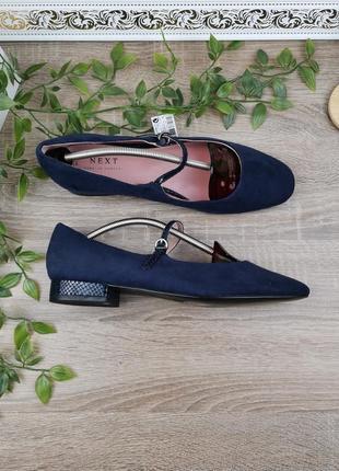🌿40🌿европа🇪🇺 next. классные фирменные туфли