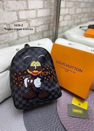 Рюкзак с популярной расцветкой