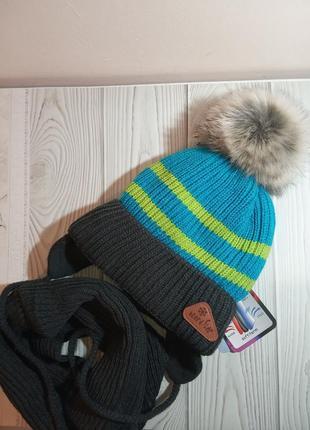 Шапка хомут зимний комплект набор для мальчиков grans