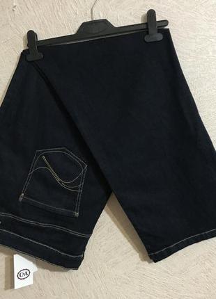 C&a джинсы супер батал 60-62-64 новые