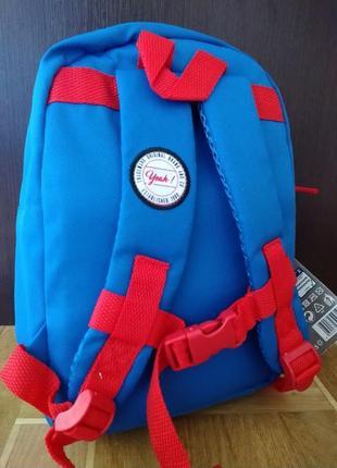 Рюкзак lupilu