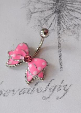 Распродажа! пирсинг розовый бантик в крапинку, украшение в пуп пупок нерж сталь